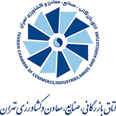 اتاق بازرگانی، صنایع، معادن و کشاورزی استان تهران