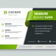 شخصی سازی در طراحی وب سایت شرکت نوکارتو